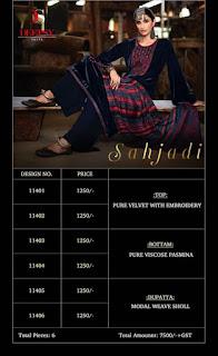Deepsy Sahjadi Velvet Salwar Kameez wholesaler