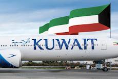 الخطوط الجوية الكويتية تعلن فتح باب الابتعاث والتوظيف لخريجي الثانوية العامة