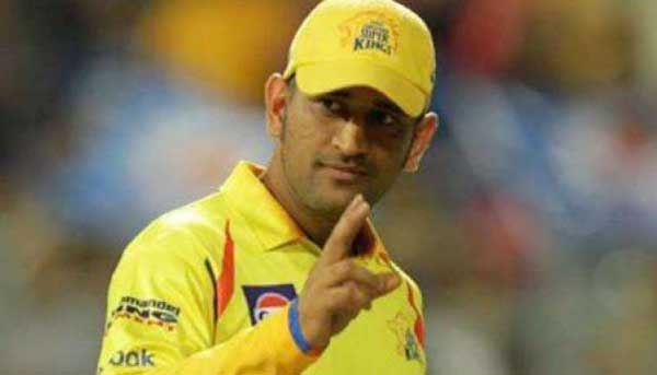 ms-dhoni-set-to-become-first-player-to-earn-rs-150-crores