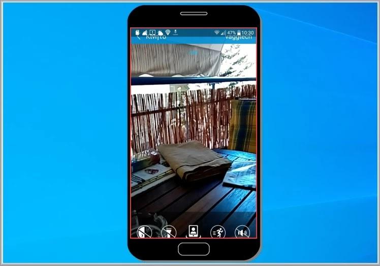TrackView: Μετατρέψτε το κινητό το τάμπλετ ή τον υπολογιστή σας σε κάμερα ασφαλείας