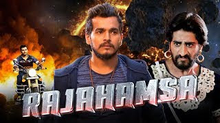 Rajahamsa (2019) Hindi Dubbed 400MB HDRip 480p x264