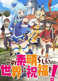 جميع حلقات الأنمي Kono Subarashii Sekai مترجم