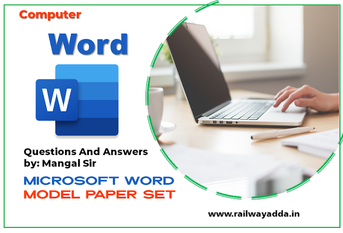 MS Word | Computer Fundamental - Microsoft Word Model Paper Set - 03