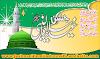 Murawaja Mahafil Milaad Dun Nabi Sunnat ul Muslimin Hai
