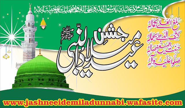 سیِّدُنا صدیقِ اکبر رضی اللہ تعالیٰ عنہ کو امامت کا حکم: Sayyedna Siddeq-e-Akbar Ko Imamat Ka Hukm Diya