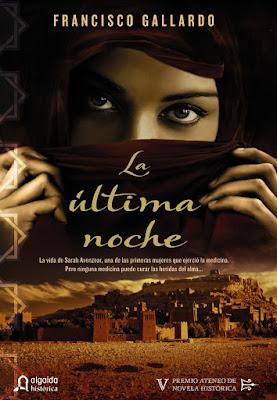 La última noche - Francisco Gallardo (2012)