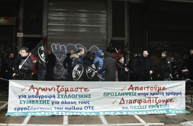 Εξαφανισμένη είδηση η απεργία των εργαζομένων του ΟΤΕ