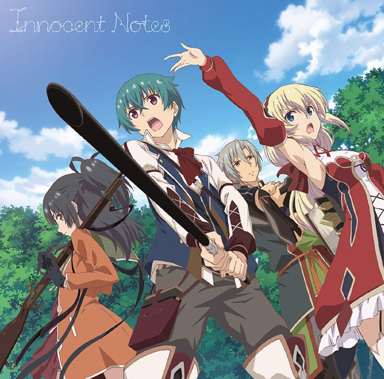 Single Ayana Taketatsu Innocent Notes Grimms Notes The