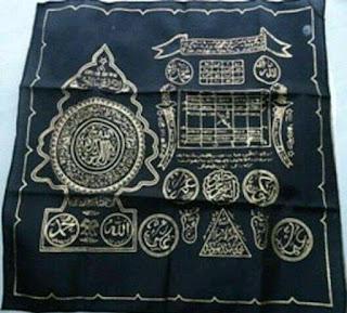 sapu tangan Asmak tulisan arab tinta emas sakti
