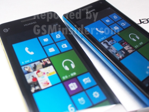 Display da 4,5 pollici di diagonale per il futuro windows phone 8 dell'azienda cinese