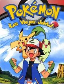 Pokemon Temporada 3×20