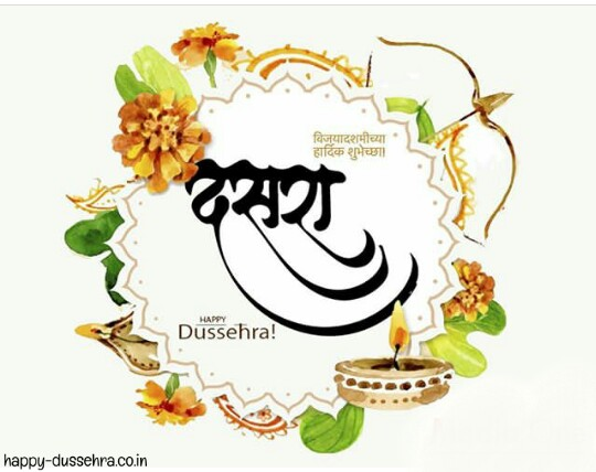 Happy Dasara image