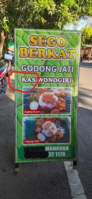 Kas Wonogiri