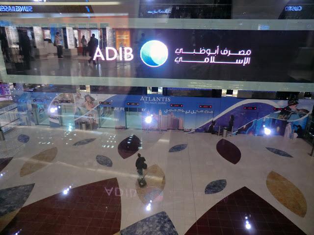 عناوين وارقام مصرف أبو ظبي الإسلامي فى مصر