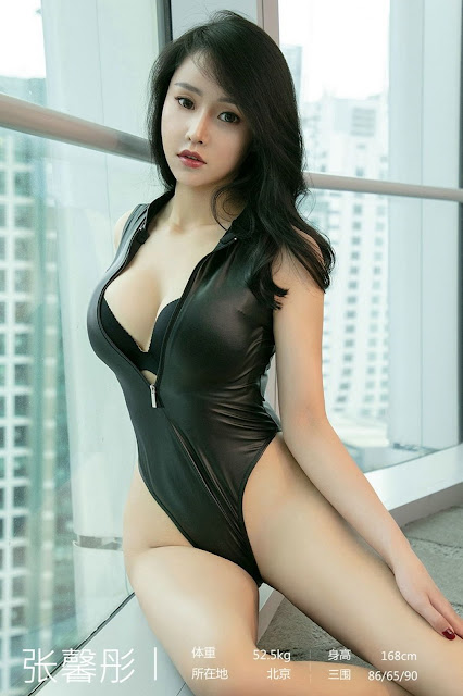 Hot and sexy booty photos of beautiful busty asian hottie chick Chinese babe model Zhang Xin Tong photo highlights on Pinays Finest Sexy Nude Photo Collection site.