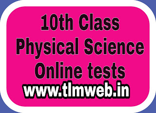 10th Class Physical Science Online tests