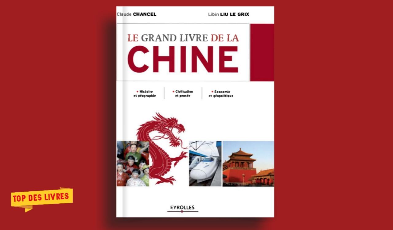 Télécharger : Le grand livre de la Chine en pdf