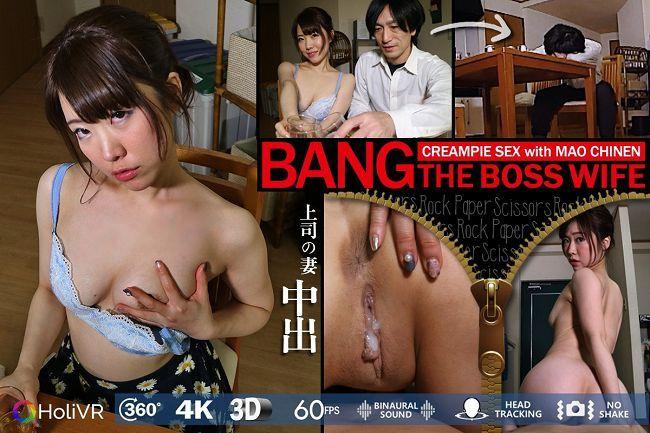 holi_ep32 Holivr holi ep32 Mao Chinen - BANG The Boss Wife
