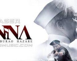 watch anna hindi movie trailer.jpg