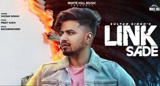 Link Sade Lyrics - Sultan Singh
