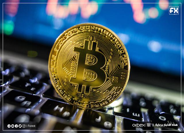 طاقة نظيفة لتعدين البيتكوين Bitcoin