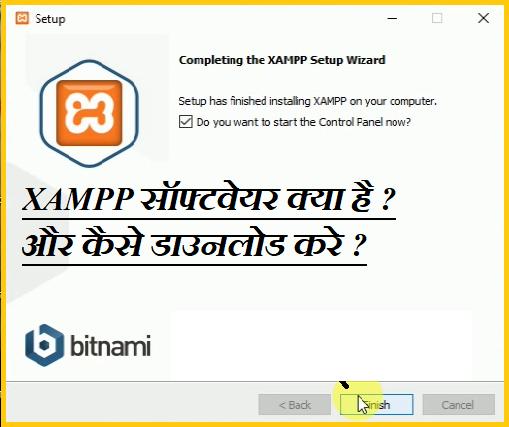 How to Download Xampp Software in Window 10? |Xampp सरवर डाउनलोड | Hindi Tech Know