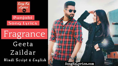fragrance-lyrics-geeta-zaildar