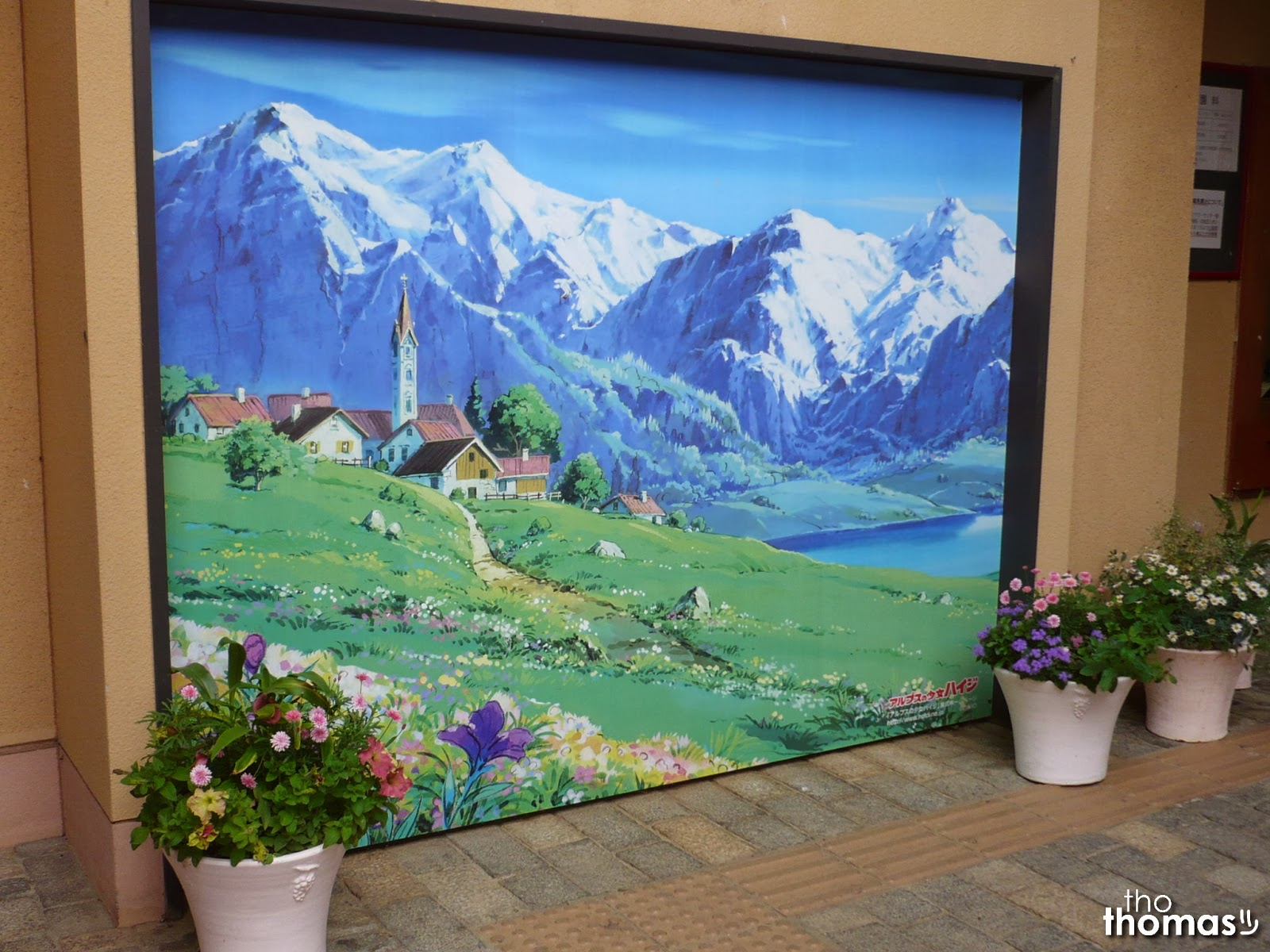 Tho's Dreams: 飄零燕莊園 - 優悠的瑞士小鎮