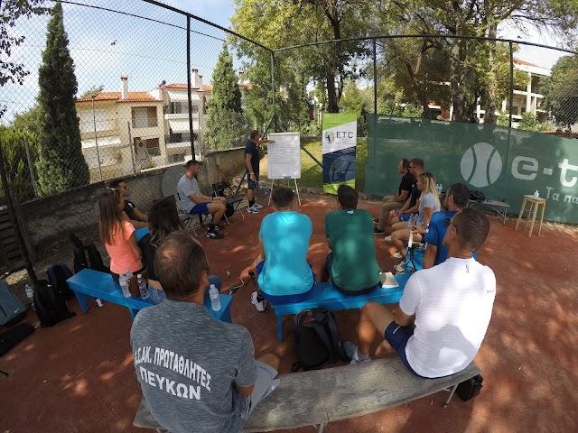 Φωτογραφίες από την 3η μέρα του «2nd Tennis Camp for junior and adult players» στα Πεύκα σε συνεργασία με την ETC