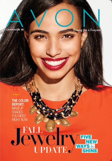 #New Avon Catalogs Online Campaign 19 2016 | Avon Outlets | Avon mark. magalog | Avon Flyers & More - Your Makeup Beauty Blog