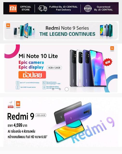 Xiaomi Redmi 9 AI กล้องหลัง 4 ตัว ทรงพลัง หน้าจอคมชัดแบบ HD ราคาพิเศษ