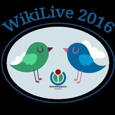 Wiki live