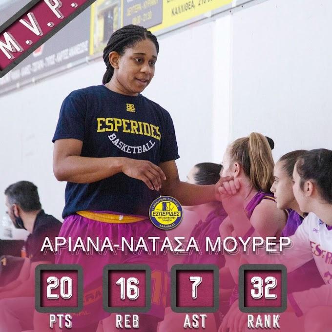 Η Μούρερ, MVP της ένατης αγωνιστικής στην Α1 Γυναικών-Οι «διπλές» και οι κορυφαίες σε κάθε κατηγορία
