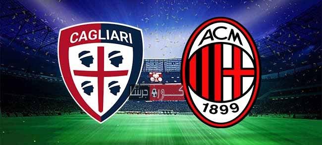 مشاهدة مباراة ميلان وكالياري بث مباشر اليوم 1-8-2020