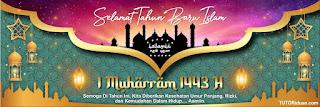Spanduk 1 Muharram 1443 H