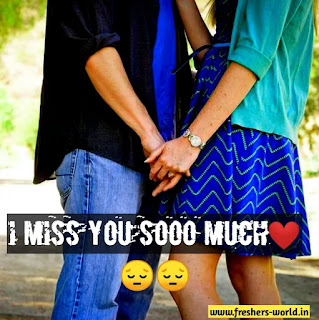 Miss you Images free download for mobile