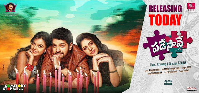 Padesave Movie review, Padesave Review, Padesave Ratings, Padesave hit or flop, Padesave movie reviews, Padesave Movie Ratings, Padesave Telugucinema review, Padesave movie review, Padesave Ratings, Padesave