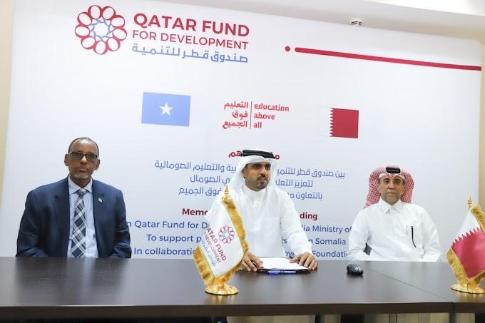 وزيرالتربية والتعليم في الحكومة الفيدرالية و مدير صندوق قطر للتنمية يوقعان مذكرة تفاهم لتوفير فرص تعليمية لأكثر من 57 الف طفل.
