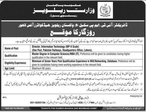 Jobs in Pakistan Railways 13 July 2019 as Director Information Technology