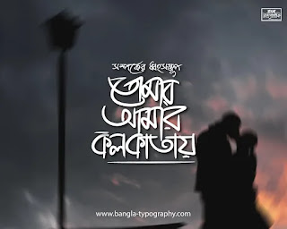 Recommended; Most Viewed; See the best Bengali typography design. Mustafa Saeed Mustaqim. #Typography #lettering