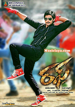Poster Of Rough 2014 Full Movie In Hindi Dubbed Download HD 100MB Telugu Movie For Mobiles 3gp Mp4 HEVC Watch Online