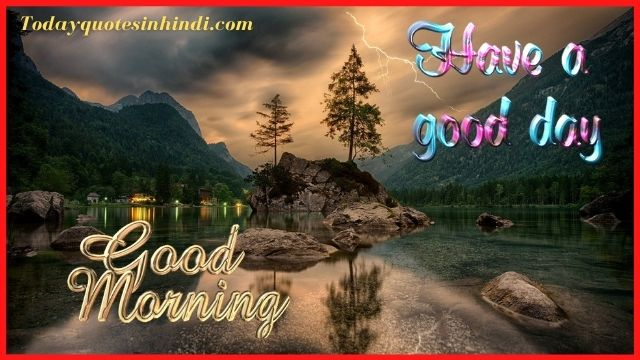 good morning quotes for friends in hindi