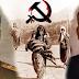 Η κομμουνιστική θηριωδία ενάντια στον Ποντιακό Ελληνισμό (video)