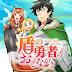 Las novelas Tate no Yūsha no Nariagari tienen un nuevo manga spin-off sobre cocina