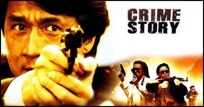 Crime Story (1993) Full Movies Hindi - Tamil - Chi Download 480p