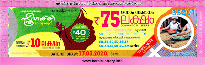"Keralalottery.info, ""kerala lottery result 17.03.2020 sthree sakthi ss 201"" 17th March 2020 result, kerala lottery, kl result,  yesterday lottery results, lotteries results, keralalotteries, kerala lottery, keralalotteryresult, kerala lottery result, kerala lottery result live, kerala lottery today, kerala lottery result today, kerala lottery results today, today kerala lottery result, 17 3 2020, 17.3.2020, kerala lottery result 17-03-2020, sthree sakthi lottery results, kerala lottery result today sthree sakthi, sthree sakthi lottery result, kerala lottery result sthree sakthi today, kerala lottery sthree sakthi today result, sthree sakthi kerala lottery result, sthree sakthi lottery ss 201 results 17-03-2020, sthree sakthi lottery ss 201, live sthree sakthi lottery ss-201, sthree sakthi lottery, 17/3/2020 kerala lottery today result sthree sakthi, 17/03/2020 sthree sakthi lottery ss-201, today sthree sakthi lottery result, sthree sakthi lottery today result, sthree sakthi lottery results today, today kerala lottery result sthree sakthi, kerala lottery results today sthree sakthi, sthree sakthi lottery today, today lottery result sthree sakthi, sthree sakthi lottery result today, kerala lottery result live, kerala lottery bumper result, kerala lottery result yesterday, kerala lottery result today, kerala online lottery results, kerala lottery draw, kerala lottery results, kerala state lottery today, kerala lottare, kerala lottery result, lottery today, kerala lottery today draw result,"