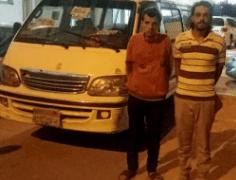فيديو فتاة المعادي المسحولة  .. صور المتهمين بقتل فتاة المعادي بعد القبض عليهما