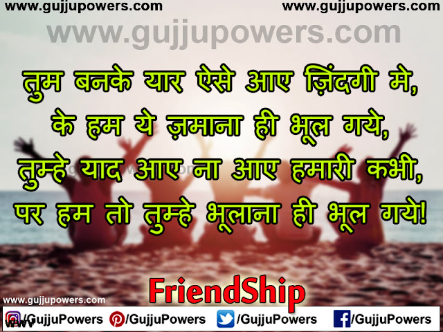 good morning best friend shayari