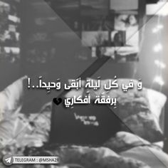 كلام عن الفراق , شعر حزين عن الفراق , صور وكلمات حزينه عن الهجر والفراق