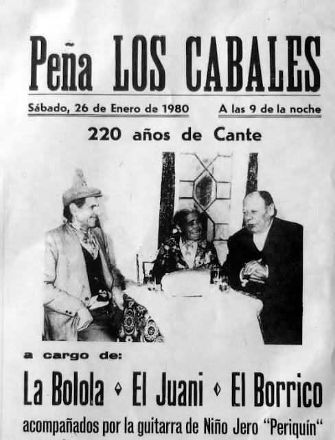 Tío Borrico, El Juani y La Bolola en la Peña Flamenca Los Cabales de Jerez